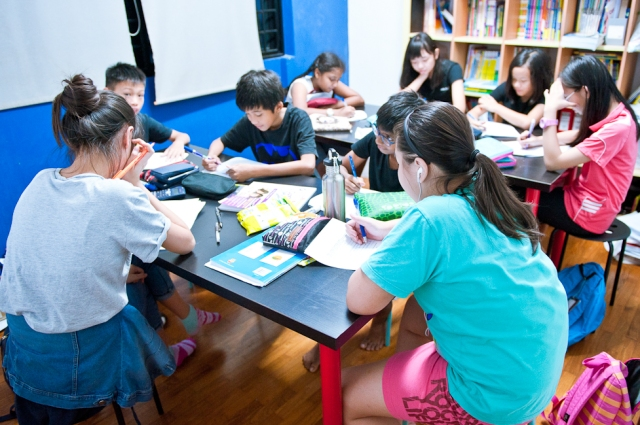 edukate tampines PSLE tuition centre