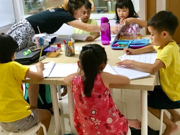 Punggol Primary English Tuition Small Group Female Tutor