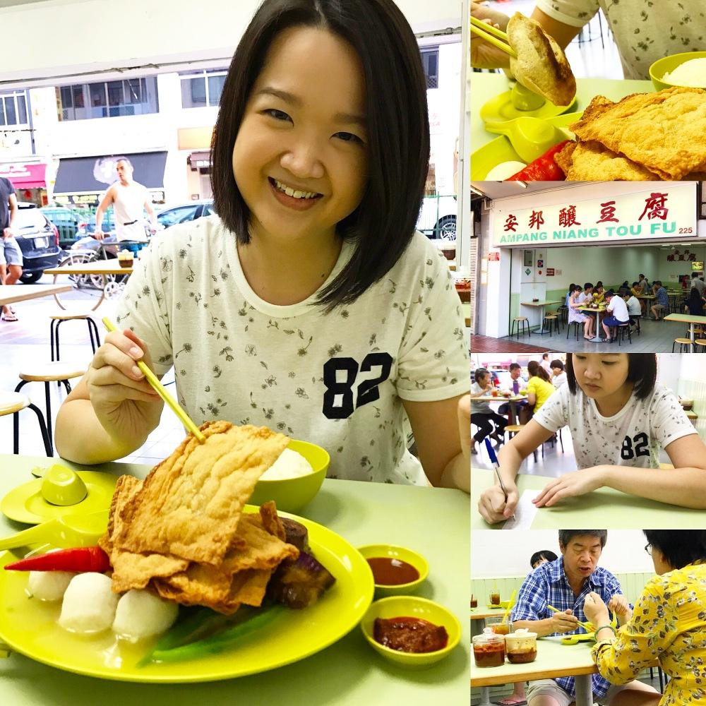 IMG_3196Punggol English Math Science Tutor Tuition Centre Primary Secondary Pri Sec 1 2 3 4 5 6