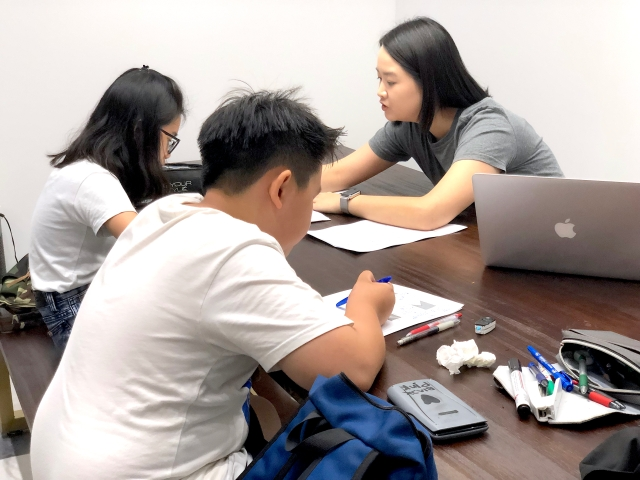 Yishun Tuition Centre for Primary and Secondary English Maths Science